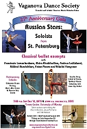 27th Anniversary Russian Stars
